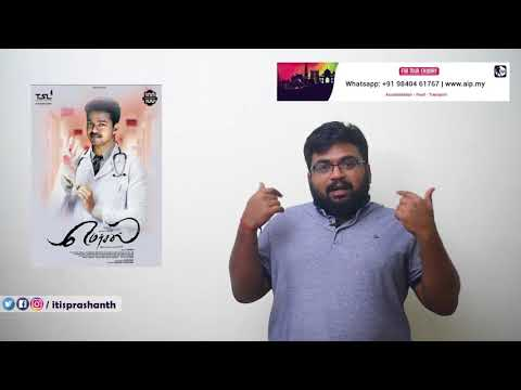 #Mersal - Are doctors and politicians right?
