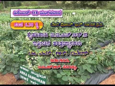 Krishidarshana Promo - 03-12-2019