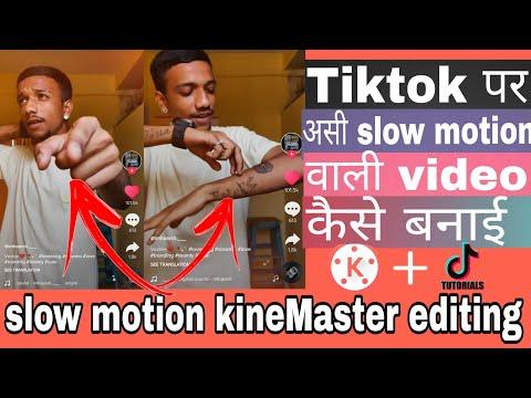 Tiktok Tutorial | Super Slow Motion Editng From KineMaster | New Trend On Tiktok