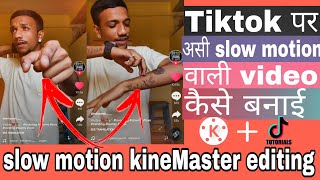 Tiktok tutorial | Super slow motion editng from kineMaster | new trend on tiktok