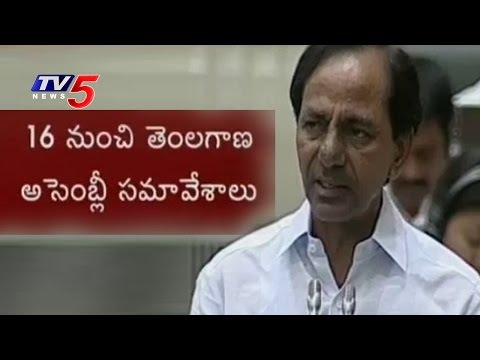 TS Assembly Winter Sessions Begins From December 16th | TV5 News