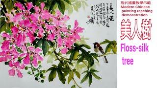 美人樹수묵화 चित्रकारी।Chinese brush…