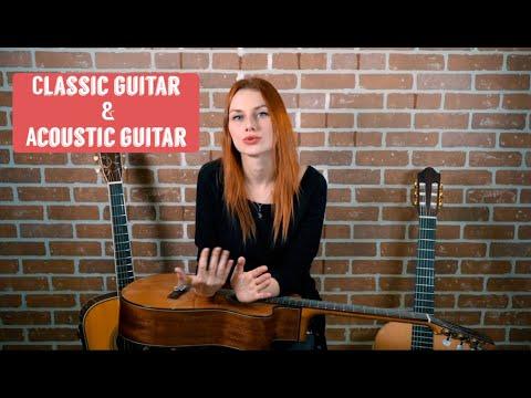 Почему классическая гитара НЕ акустическая