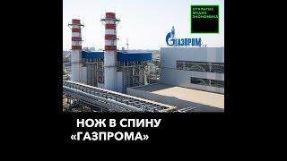 Продажа сжиженного газа в Европу пробила дыру в бюджете России