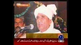 NAwabshah Geo News Asif Ali Zardari Dastar Bandi News pkg By Asad Bukhari
