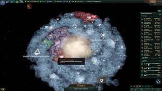 Stellaris Apocalypse 49 - Стерилизация отменяется