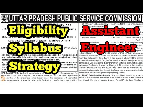 UPPSC ASSISTANT ENGINEER 2019//PREPARATION STRATEGY AND ELIGIBILITY //BY Lokendra Mishra