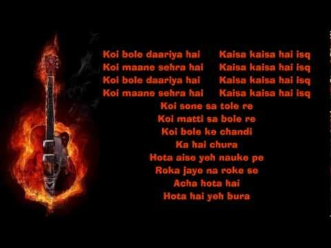 isq risk - mere brother ki dulhan-karaoke by yakub