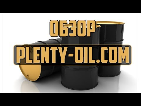 Обзор и отзывы о проекте Plenty Oil - Хайп Мониторинг инвестиционных проектов RichMonkey.biz