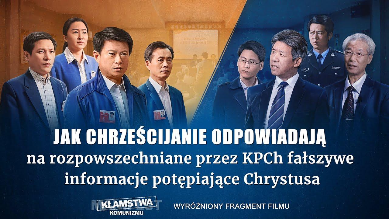 """Film chrześcijański """"Kłamstwa komunizmu"""" Klip filmowy (4) – Jak chrześcijanie odpowiadają na rozpowszechniane przez KPCh fałszywe informacje potępiające Chrystusa"""