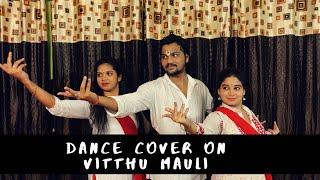 Vitthu Mauli   Title Track   Dance Cover   Vitthal Vitthal   Feel Free 2 Dance  