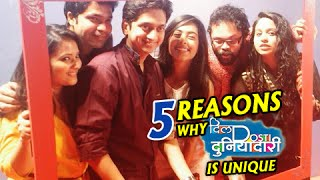 5 Reasons why Dil Dosti Duniyadari is Unique - Zee Marathi Serial
