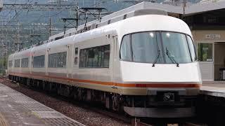 近鉄21000系「アーバンライナーplus」 五十鈴川発車