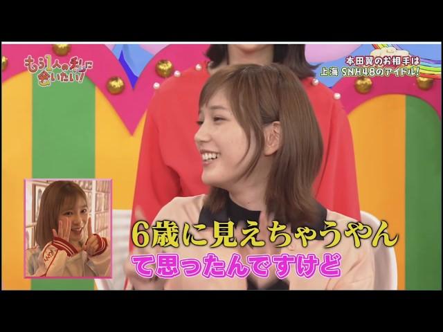 ???&???? ??????? ?NHK?? _181228 | SNH48 ????