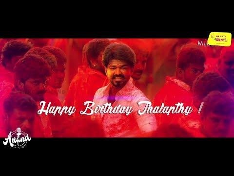 Happy Birthday Thalapathy VIJAY- Life of a Vijay Fan - Mirchi Anand-SARKAR