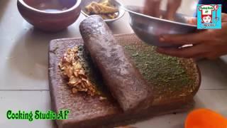 টক মছর ভরত রসপ গরমর সটইল  taki macher vorta  bangla recipe