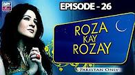 Roza Kay Rozay -  Episode 26 Full HD - ARY Zindagi Drama