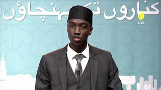 Finding Our Spouse - Completing Our Faith by Ousman Mbowe - Jalsa Salana - West Coast USA