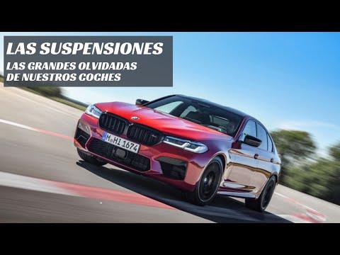 Las suspensiones. Las grandes olvidadas de nuestros coches