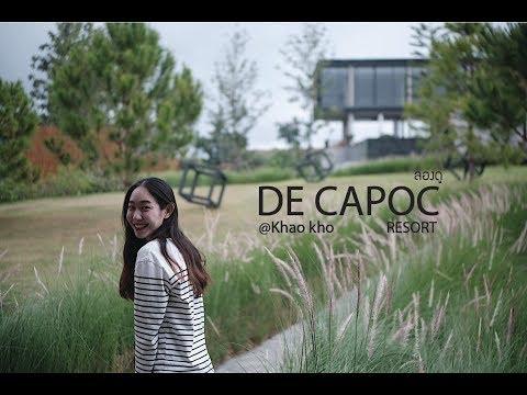 ลองดู รีวิว decapoc resort เดอ คาพอค รีสอร์ท