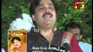 Eidan - Shafaullah Khan Rokhri - Album 3 - Official Video