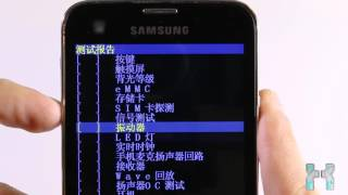 How to Factory Reset every China phone with chinese Recovery HD