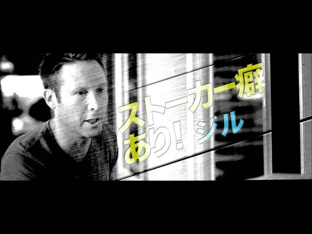 映画『HIT & RUN』予告編