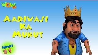 Aadiwasi Ka Mukut - Motu Patlu in HIndi WITH ENGLISH, SPANISH & FRENCH SUBTITLES
