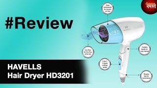 Review Havells Hair Dryer (HD3201)