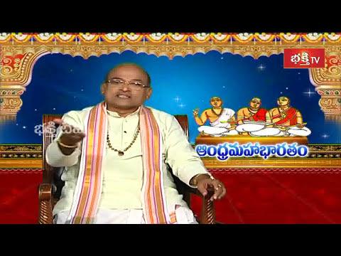 Performing Pradakshina For Cow is Foolishness  || Sri Garikipati Narasimha Rao
