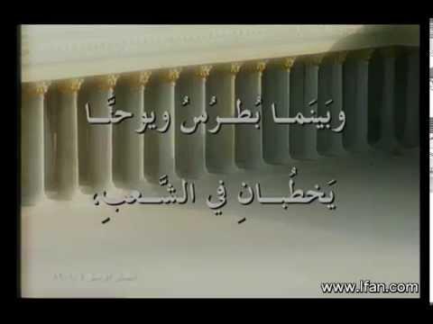 7- حنانيا وسفيرة