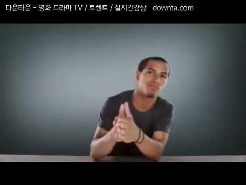 원조 손가락 댄스 2009년 폰광고