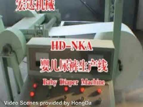 China Baby Diaper Machine, Diaper Machine, Sanitary Napkin