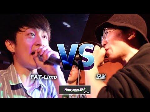FAT-Limo vs 凪嵐 | 凱旋MRJフライデー