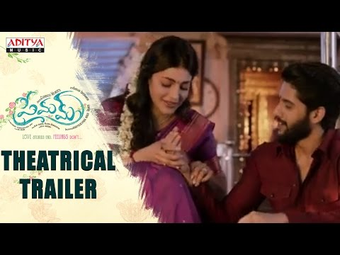 Premam Theatrical Trailer|| Naga Chaitanya, Shruthi hassan || Gopi Sunder, Rajesh Murugesan