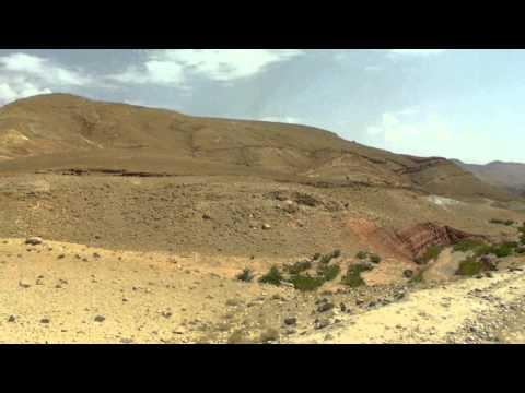 High Atlas - Morocco