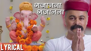 Gajananaa Gajananaa | Ganpati Song with Lyrics | Shankar Mahadevan | Lokmanya Ek Yugpurush