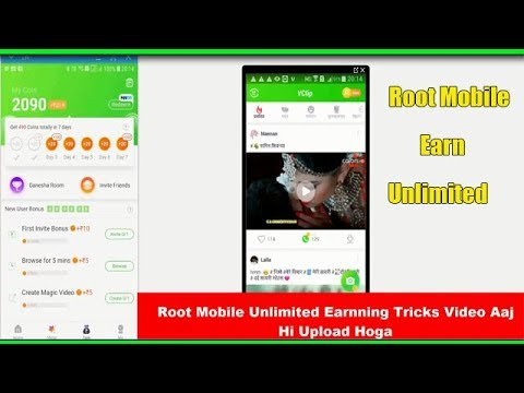 Root Mobile Earn Unlimited Money In Android Apps
