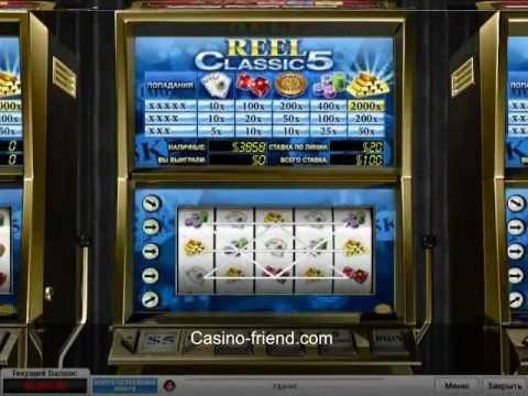 Титан казино регистрация