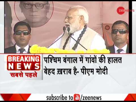 Watch PM Modi speech at Thakurnagar, West Bengal