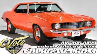 1969 Chevrolet Camaro COPO for sale at Volo Auto Museum (V19001)