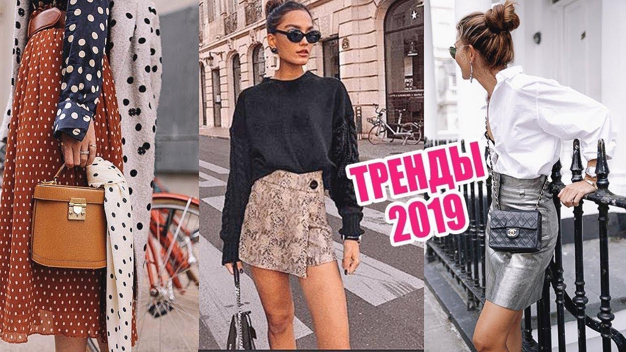 2264853c83a62 трикотаж бай интернет магазин белорусской женской одежды - YouTube