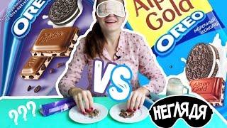 видео шоколад милка купить