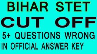 Bihar STET Latest News Update 2020, Computer Science, Bihar STET Results and Answer Key, Trailer