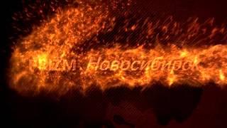 Трейлер канала Prizm Новосибирск №2