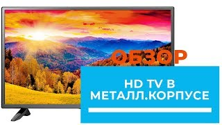 Обзор Телевизора LG серии LH590(Телевизор LG 32LH590 - обзор, демонстрация, характеристики! 32 диагональ: http://www.denika.com.ua/product/32lh590u., 2016-09-25T20:40:48.000Z)
