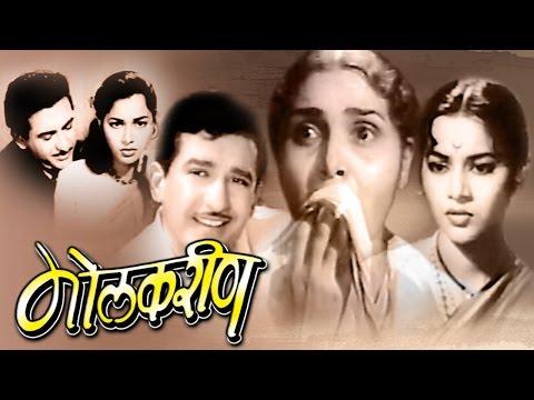 Molkarin - Old Classic Marathi Movie