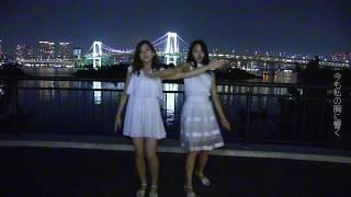 【夜を泳いで】 作詞:仮谷せいら 作曲:Jess & Kenji(give me wallets...