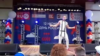 Алекс Малиновский - Пойдем со мной.