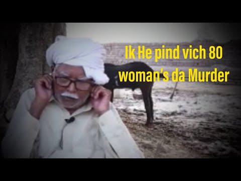 80 Muslim Womans Killed ! village Alimgeer ! MandPur jalandhar very painfull punjab partition story